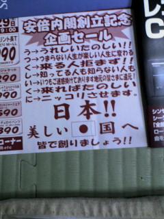 笑える広告again!