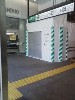 蒲田駅、エスカレーター工事